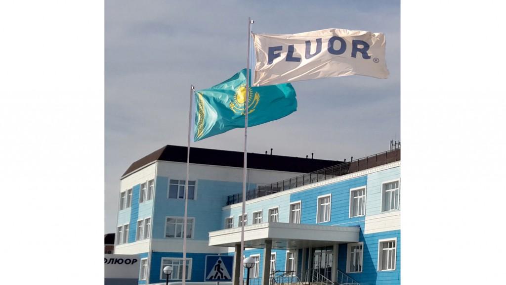 fluor-atyrau-copy