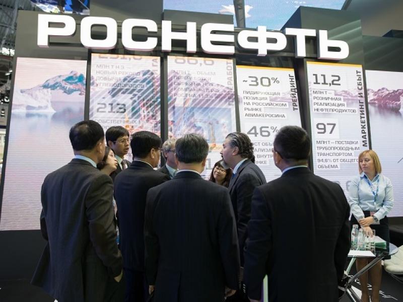 Courtesy of PJSC Rosneft