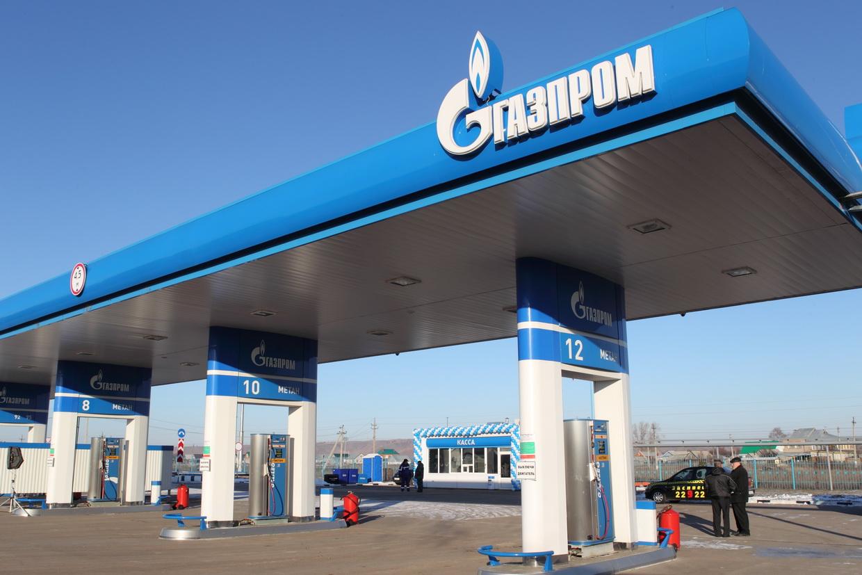 Image courtesy of Gazprom