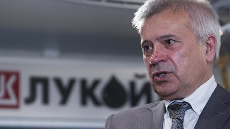 Lukoil and KazMunayGas establish a consortium on Znenis project in the Caspian Sea