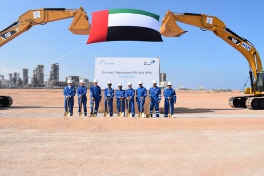 Borouge-PP5-groundbreaking_Ruwais-Abu-Dhabi-780x520.jpg