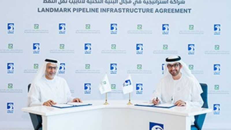 Abu Dhabi pension fund invests in ADNOC pipeline infrastructure