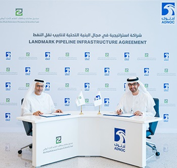 PR-14042019-Landmark-ADNOC-Pipeline-Infrastructure-Investment-Agreement.jpg