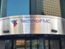 TechnipFMC announces executive leadership change